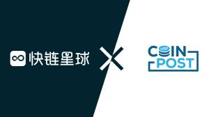 CoinPost、中国大手メディアの快链星球(Chain Planet)とのパートナーシップ締結を発表