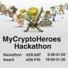 日本初のdAppsゲームハッカソン「マイクリハッカソン」をBlockchainPROseedが開催!