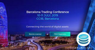 CoinPostがバルセロナ・トレーディング・カンファレンス 2019にメディアパートナーとして参加