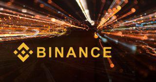 Binanceの分散型仮想通貨取引所、XRPのBUSD建ペアを初上場