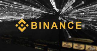 BNBバーンから推定するBinanceの利益、過去最高水準に