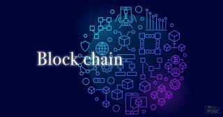 ブロックチェーンの人材不足問題 産学連携による革命が必要