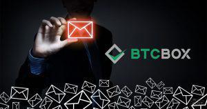 日本仮想通貨交換業協会JVCEA、国内取引所「BTCボックス」を装った不審メールに注意喚起