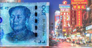 「将来、中国元が仮想通貨になる」著名ブロックチェーン調査員が言及