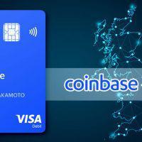 米コインベースのデビットカード、仮想通貨XRP含む5銘柄の対応開始|利用可能国も10カ国増加