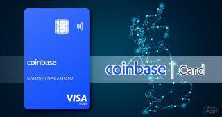 米コインベースのデビットカード、仮想通貨XRP含む5銘柄をサポート開始