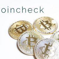 コインチェックの取引人数ランキング、ビットコインを抜いてXRP(リップル)が1位を獲得|ネム(XEM)も人気仮想通貨に