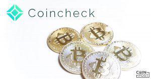 マネックス証券、コインチェックとの連携で「仮想通貨販売」を検討|新社長が語る意気込み