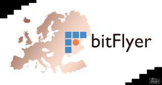 仮想通貨取引所bitFlyer、ビットコインFXのレバレッジ引き下げは「5月中旬以降」に