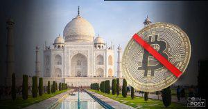 インド政府、仮想通貨を全面禁止する法案の審議を開始