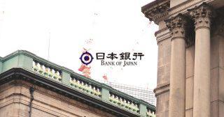 日銀金融レポート「キャッシュレス決済」は重要課題、将来の金融システム安定性維持のため