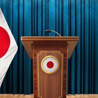 平成から令和へ 財務省が日本財政の現状解説する資料を公開