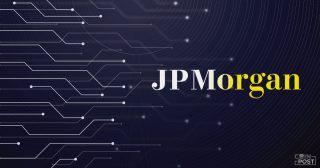 JPモルガン、ブロックチェーンでデリバティブ取引時の担保送金を高速化