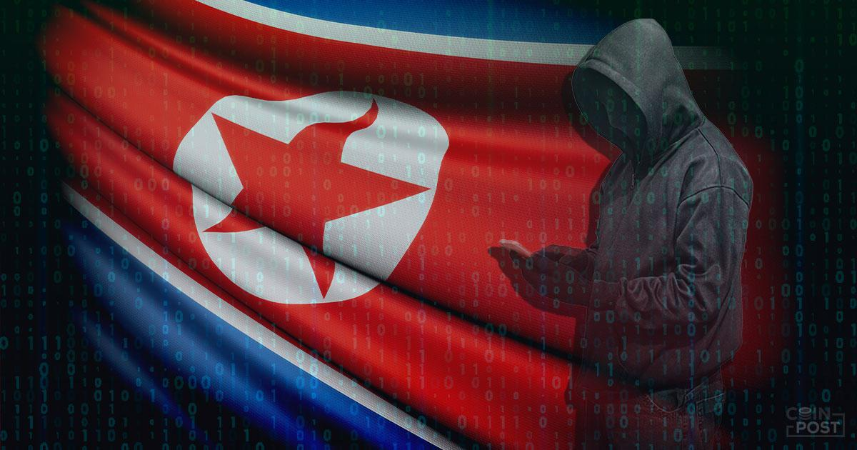 Northkorea hacking3 0405