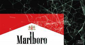 世界最大手のタバコメーカー、ブロックチェーン技術を導入する意向を明示