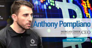 「全ての機関投資家が仮想通貨に出資する」米ファンドが語るビットコイン市場展望|ポンプリアーノ氏独占取材