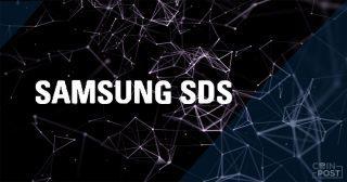 韓国「サムスンSDS」が企業向けブロックチェーンプラットフォームを公開