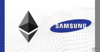 韓国大手サムスンが独自の「仮想通貨」発行か?イーサリアムベースのプライベートチェーン開発中