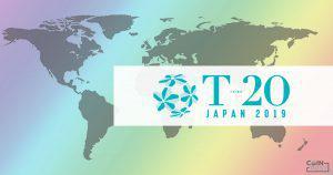 世界的シンクタンクT20、5月下旬に仮想通貨を含む10分野を議論|G20首脳会談に提言