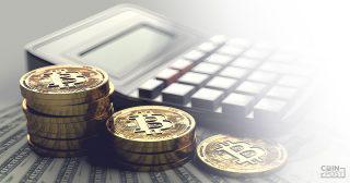 金融庁の平成31年度税制改正要望が公表「仮想通貨への言及はなし」