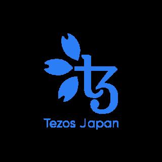 Tezosを利用したブロックチェーン技術サマースクールを実施