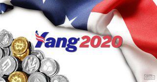 BTCでの支給について「気に入った」米大統領選挙候補