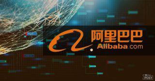 中国アリババ、ブロックチェーン技術を中小企業の知的財産保護に導入予定