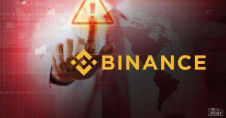 バイナンスから盗まれたビットコインの移動を確認|資金洗浄の可能性が浮上