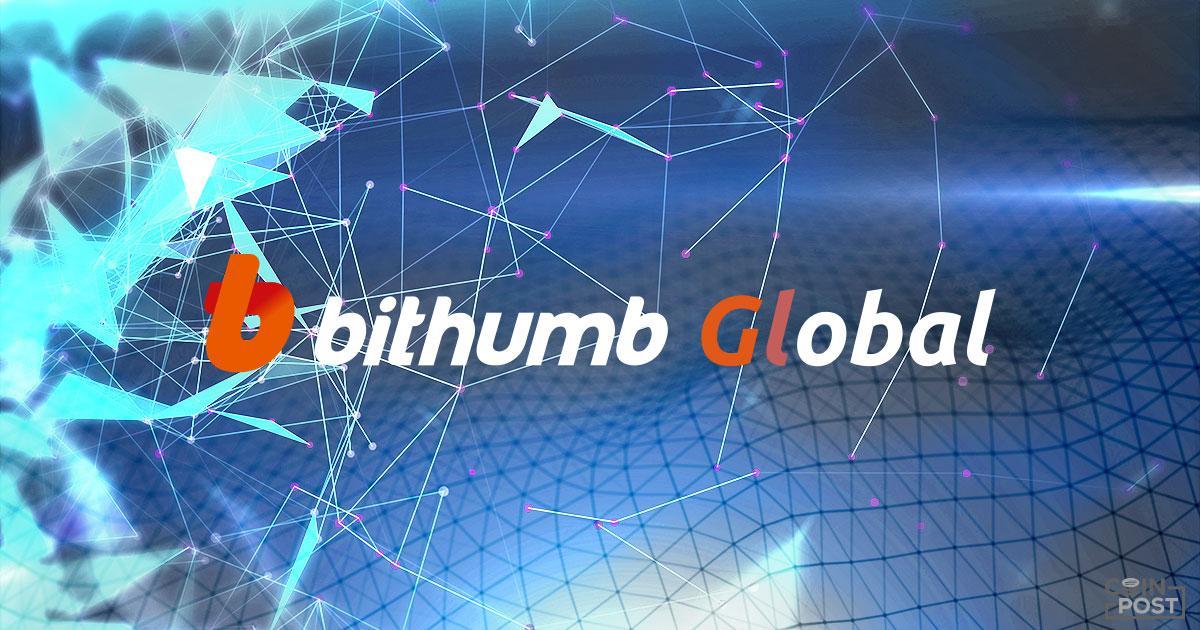 Bithumb Global、仮想通貨BTCとETHの信用取引を開始