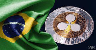 ブラジル大手証券企業、リップル技術に基づく送金サービスを提供へ|仮想通貨XRPへの温度感は?
