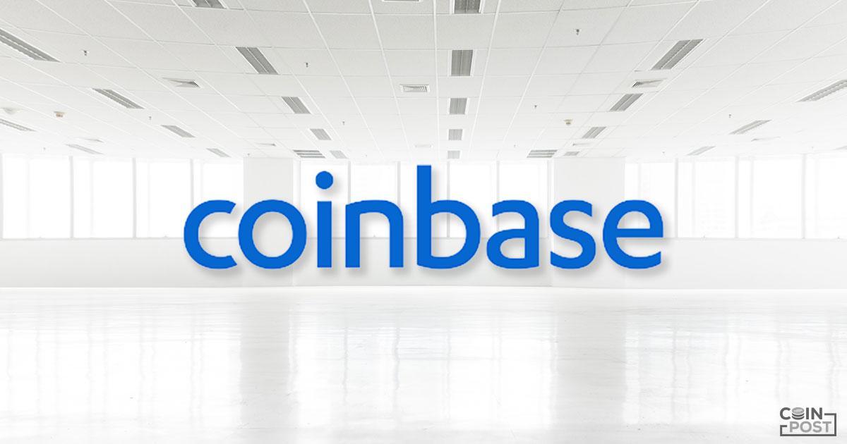 コインベース、仮想通貨DAI保有者に金利提供へ