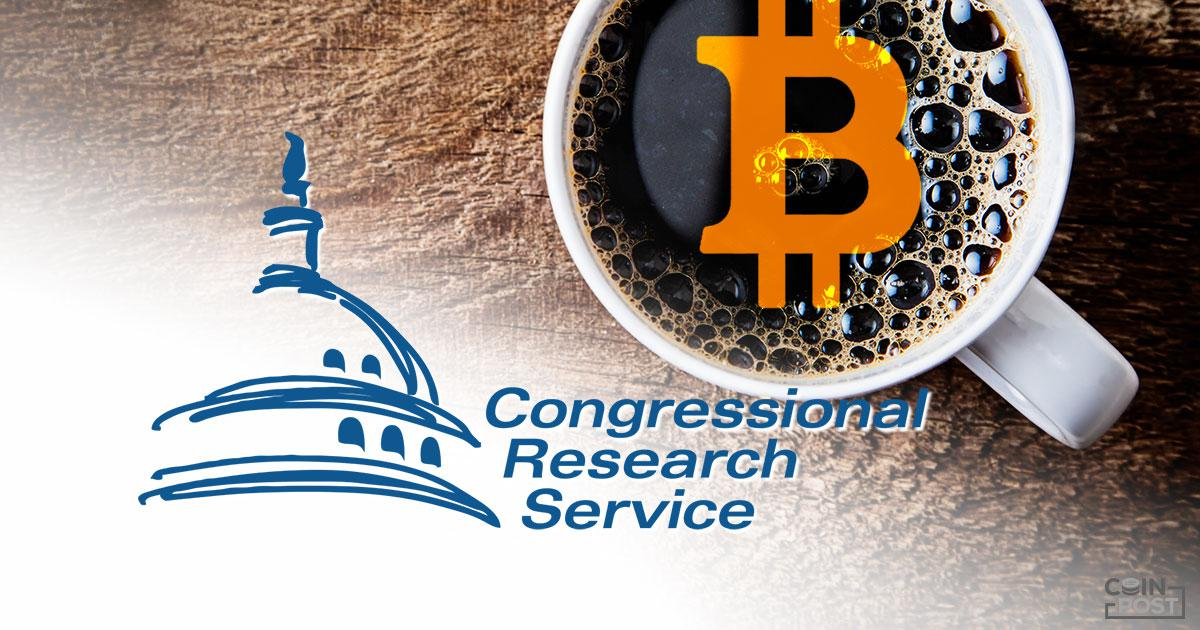 注目集めるビットコイン | ニッセイ基礎研究所