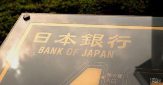 黒田日銀総裁「デジタル円発行予定はないが、必要性の高まりに備え調査」