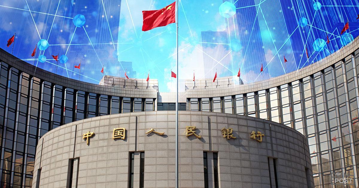 Edit testing bank of china 0522