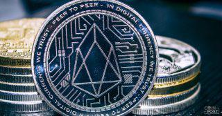 仮想通貨EOS、9月23日に大型アップグレードを実施