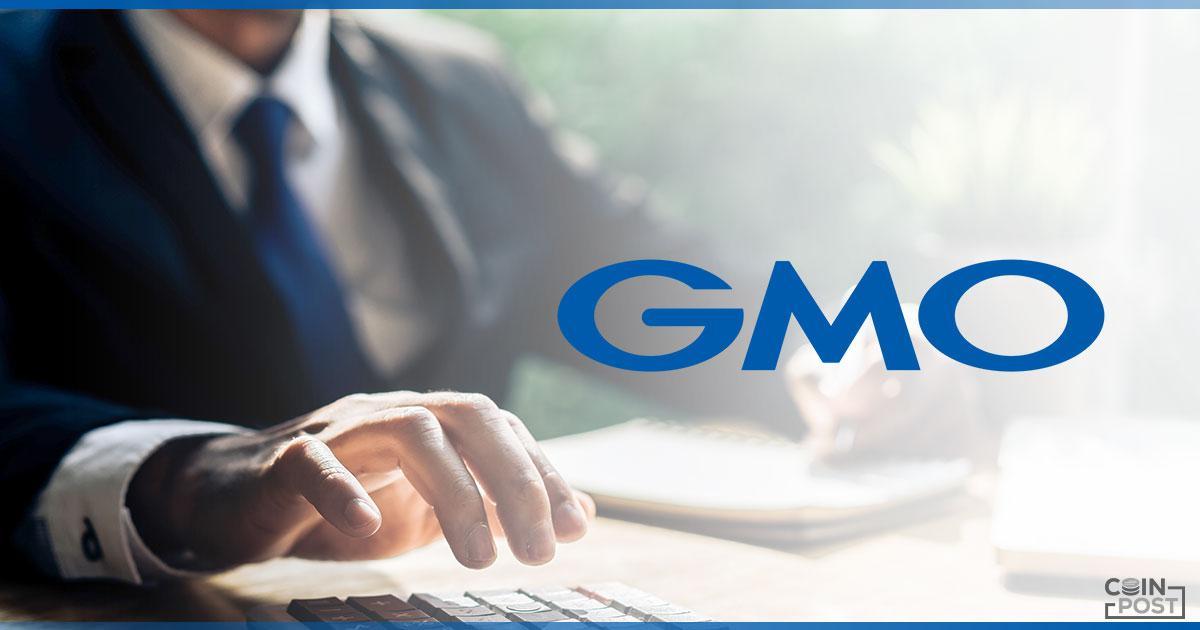 GMO提供のNFTマーケットプレイス|特徴や使い方を解説
