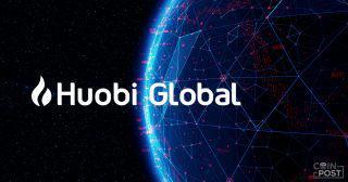 大手仮想通貨取引所Huobi Global、トルコリラでテザーの購入が可能に シリア情勢悪化するトルコに新たな動き