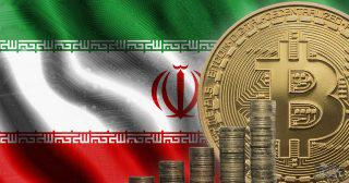 経済危機国イランで高まるビットコイン需要 インフレや経済制裁が仮想通貨流入を促進か