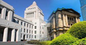 「仮想通貨は通貨ではない」黒田日銀総裁が見解を示す