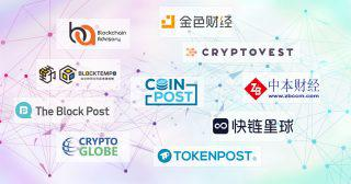 CoinPost、世界各国の大手ブロックチェーンメディアとパートナーシップを活かした海外展開サポートサービスを開始