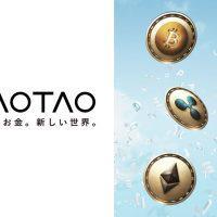 【速報】Yahoo子会社の仮想通貨取引所TAOTAO、本日からサービス開始