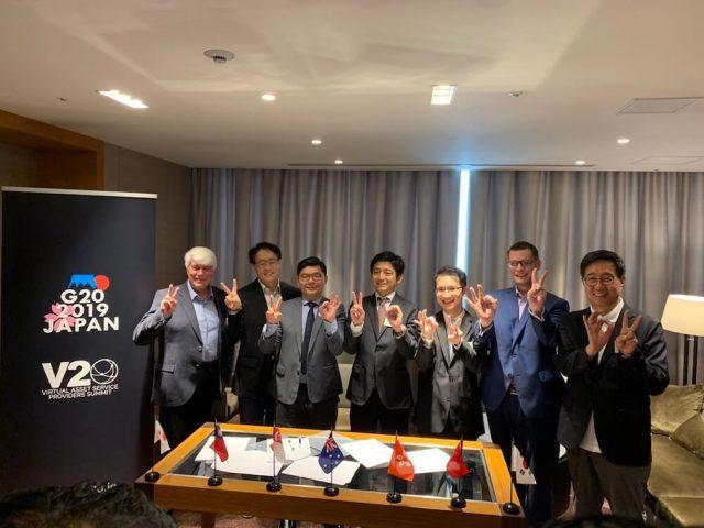 V20が閉幕 仮想通貨業界の国際協力を目的とした新組織を設立