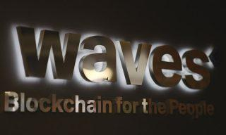 Wavesがスマートコントラクト機能をローンチ、dApps市場に参入