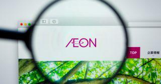 アジアを代表する小売・サービス複合企業「イオンアジア」、ブロックチェーンを活用した医薬品追跡への取り組みを発表