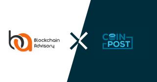 CoinPostはBlockchain Advisoryとのパートナーシップ締結を発表