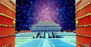 中国仮想通貨格付け最新版、イーサリアム(ETH)が再び2位に 「イスタンブール」が要因か