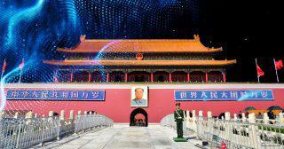 「中国軍の報酬に仮想通貨を」 公式メディアが提案