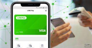 LINEクレジットカード「LINE Pay Visa」今年8月の予約開始を発表、初年度還元率3.0%