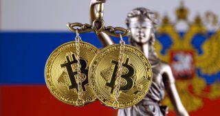 ロシア財務省、仮想通貨の売買を許可する可能性を示唆
