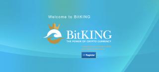 BitKing取引所トークンBKGがCoinBeneに上場